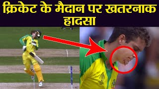 World Cup 2019 AUS vs ENG: Alex Carey bleeds after Jofra Archer's bouncer hit chin | वनइंडिया हिंदी
