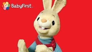 BabyFirst: Divertido para niños   Harry el conejo - ¿Qué es?, Conejito   Aprendizaje infantil