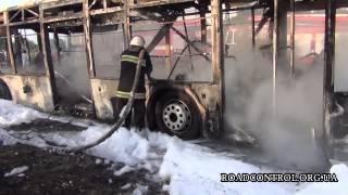 На Троещине в Киеве взорвали автобус | 23.05.14