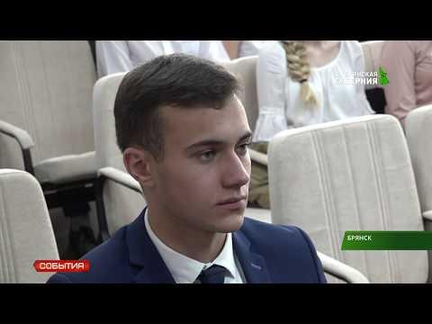 """Компания """"Газпром Газораспределение Брянск"""" провела день открытых дверей для школьников 21 10 19"""