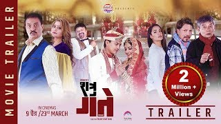 "New Nepali Movie - ""Shatru Gate "" Official Trailer 