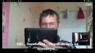 Скайп (Skype) на планшете Explay Hit 3G(Показаны некоторые моменты работы с приложением Скайп (Skype) на планшете Explay Hit 3G... еще инфа на странице - http://va..., 2014-07-26T03:43:45.000Z)