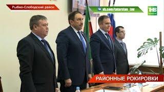 В Пестрецах и Рыбной Слободе сменились главы - ТНВ