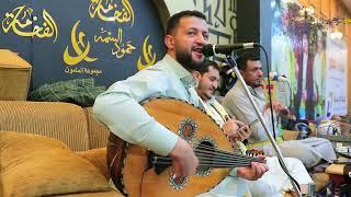 جديد الفنان حمود السمه - رميت قلبي (حصرياً) Hamoodalsamma | 2020