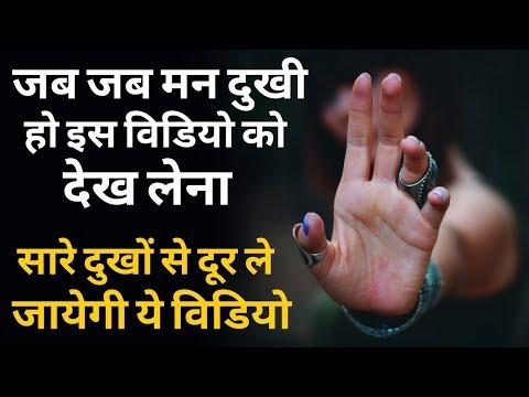 कुछ सच्ची और अच्छी बातें | Kuch Sacchi Or Acchi Baaten By Rohit Kumar