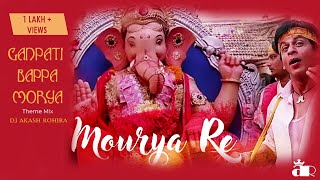 Ganpati Bappa Morya | Dj Akash Rohira  | Theme Mix