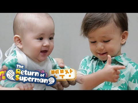 Do You Know Who They Met At The Broadcasting Station?! [The Return of Superman Ep 225]