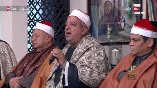 كل يوم: إبتهال رائع للشيخ حسين إبراهيم فتح الله الإسكندراني