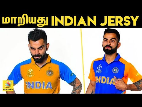 Icc Worldcup 2019 Orange Is The New Blue For Team India Ms