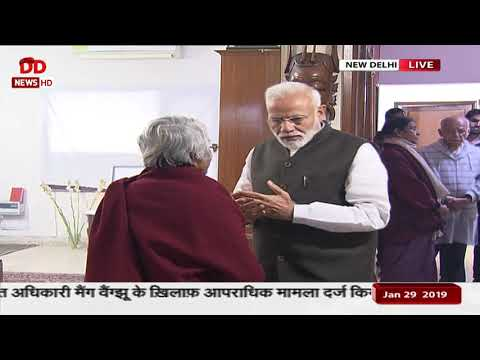 PM Modi Pays Tribute To Former Defence Minister George Fernandes