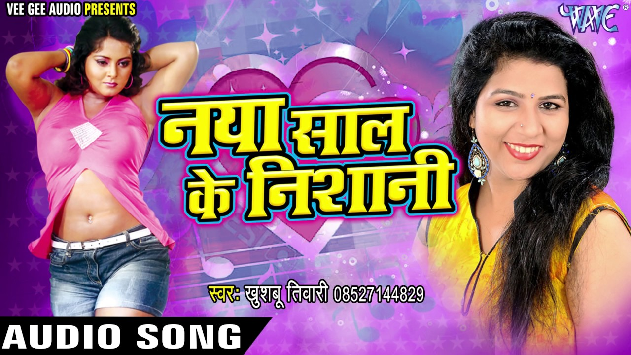 Hindi english picture ka song video gana naya saal ka