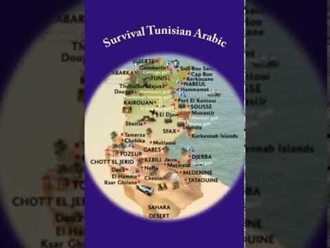 Survival Tunisian Arabic: a phrasebook to get around in Tunisia!