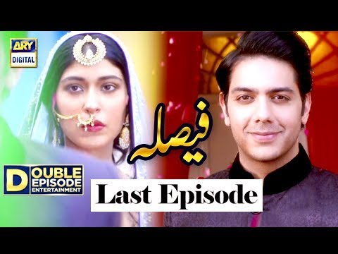 Faisla - Last Episode -  12th Dec 2017 - ARY Digital Drama