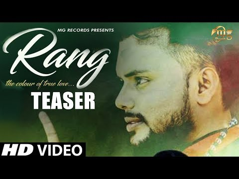 Rang ( Teaser ) | Latest Sufi Song 2018 | Riaz Ali | Latest Punjbai Songs 2018 | Mg Records