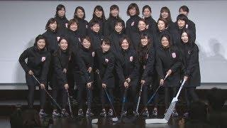 大沢ら五輪代表23人を発表  アイスホッケー女子「メダルを」