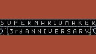 ♥♡MARIOMAKER 3rd Anniversary♡♥ by ♪ほのか♪ - Super Mario Maker - No Commentary ほのか 検索動画 19