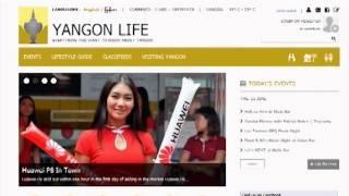 Yangon life အင္တာနက္ ၀က္ဘ္ဆိုက္