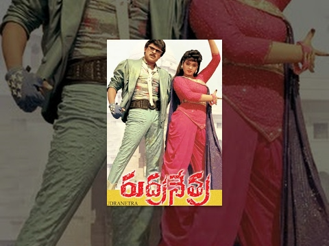 Rudranetra Telugu Full Length Movie ||...