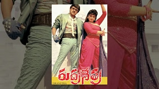 Rudranetra Telugu Full Length Movie || Chiranjeevi, Vijayashanti, Radha
