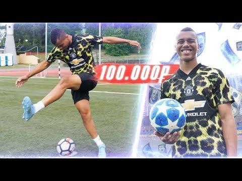 ВЫПОЛНИ ВСЕ ЗАДАНИЯ И ПОЛУЧИШЬ 100,000 РУБЛЕЙ! ПАНТЕРА #2