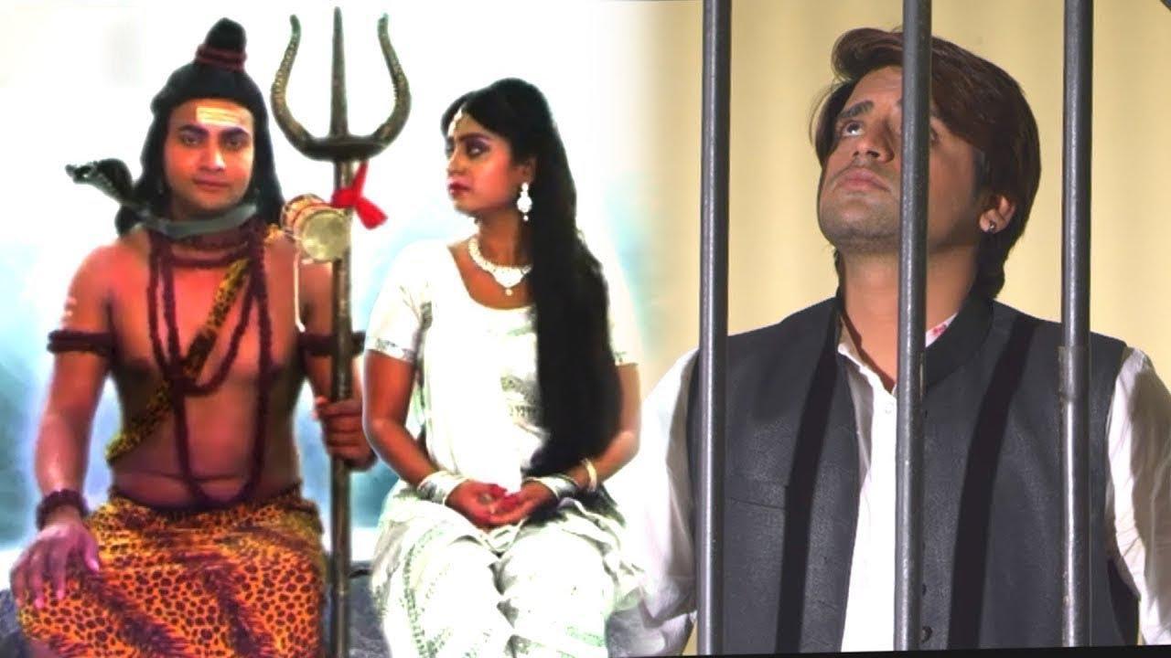 Rakesh Mishra का सबसे बड़ा दर्द भरा गीत | He Bhole Baba Hamke Gadaha Banada | Bhojpuri Bhakti Songs