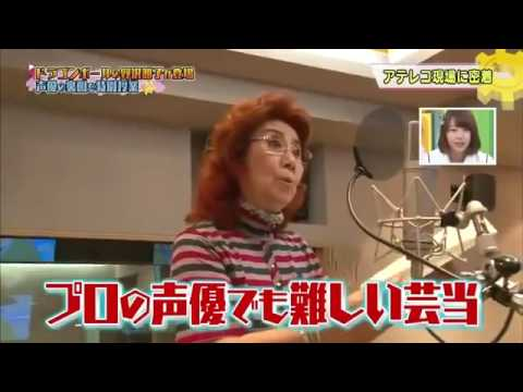 Masako Nozawa Recording the Voices for Goku and Goten in Dragon Ball Super