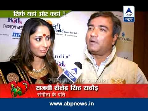 Sangita Ghosh real life husband
