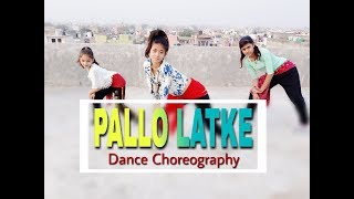 Pallo Latke || Dance Choreography || Shaadi Mein Zaroor Aana || Beat Killer Dance Studio