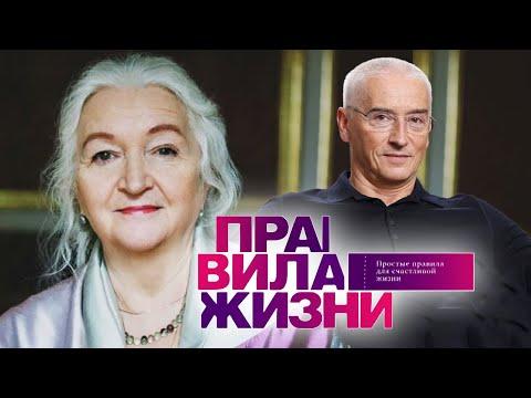 Татьяна Черниговская /