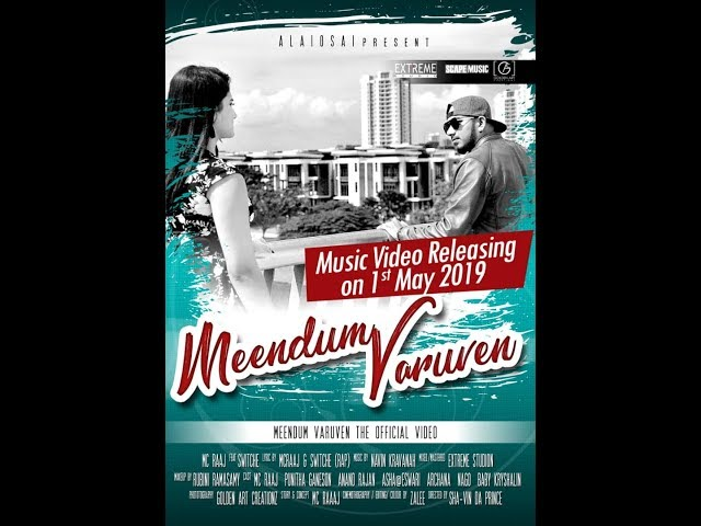 Meendum Varuven (Un Mela) - Ella Money by Mc Raaj feat Switche