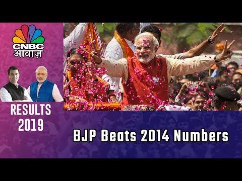 CNBC Awaaz Live Business News Channel | BJP,  NDA Overtake Their 2014 Marks, Effect On Stock Market