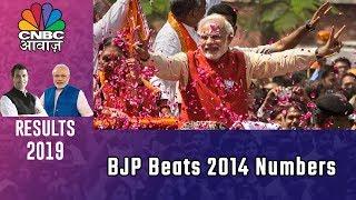 CNBC Awaaz Live Business News Channel   BJP,  NDA Overtake Their 2014 Marks, Effect On Stock Market