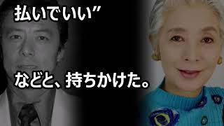 """生田悦子が生前語った田宮二郎の""""ある秘密""""に一同驚愕!「白い巨塔」撮..."""