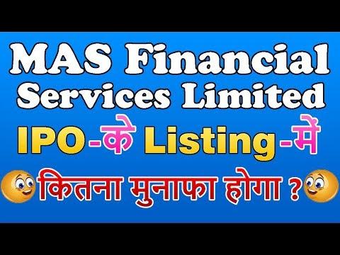 MAS Financial IPO Listing Gain   MAS Financial IPO Allotment   MAS Financial Services Limited