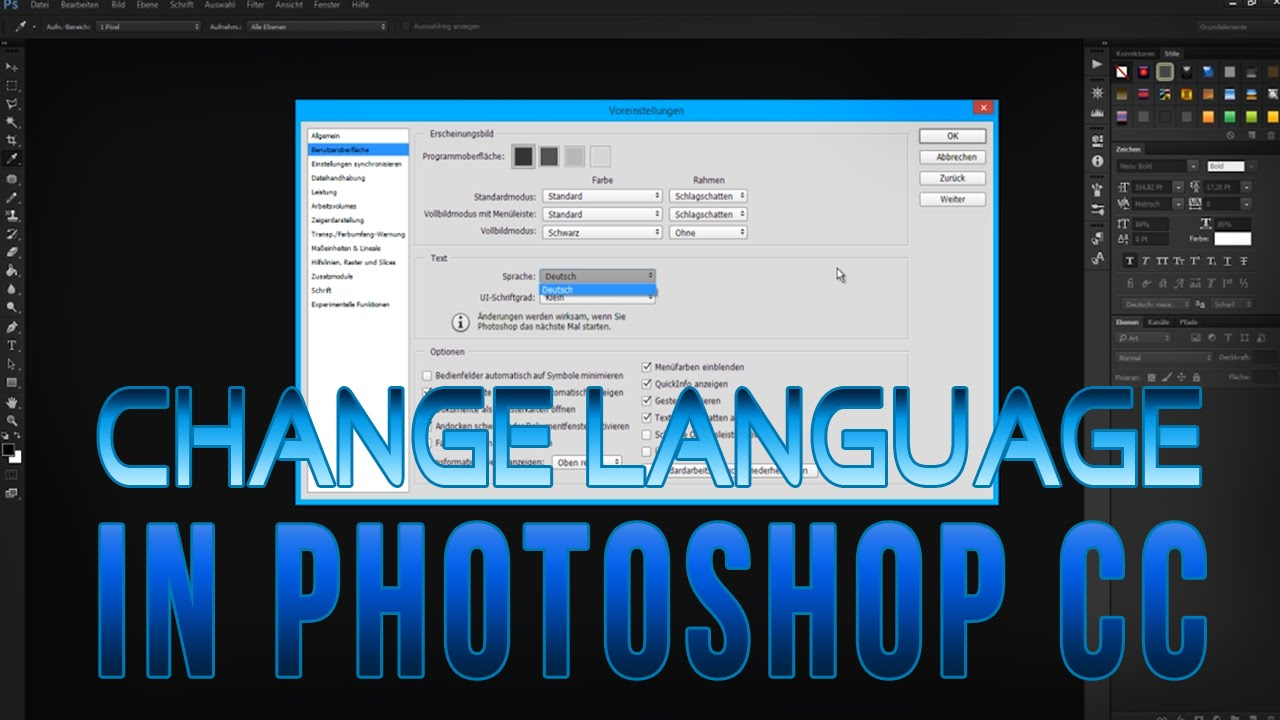 HOW TO CHANGE LANGUAGE IN PHOTOSHOP CC [2015]