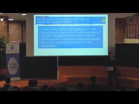 Высокая доступность в гибридном облаке на базе Azure Traffic Manager