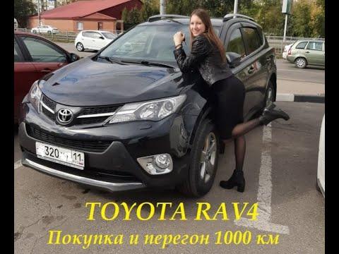 Автоподбор TOYOTA RAV4 2015 перегон 1000 км | Автоподбор Ульяновск