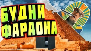СМЕШНЫЕ МОМЕНТЫ С KUPL NOV PLAY This  S Police 2 70 Seconds Survival Bouncing Over  T Crew 2