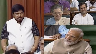 Ramdas Athawale Gets PM Modi, Rahul Gandhi, Sonia Gandhi To Smile With His Speech In Lok Sabha 2019