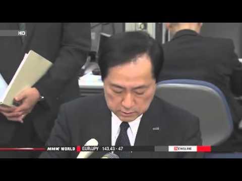 Mizuho Bank punishes executives after FSA order