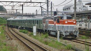 東急2020系2047f甲種輸送長津田検車区入線