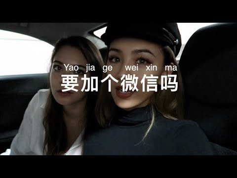 (ENG VLOG) SHOWING MY FRIEND AROUND SHANGHAI//带我朋友逛上海 变身中文老师