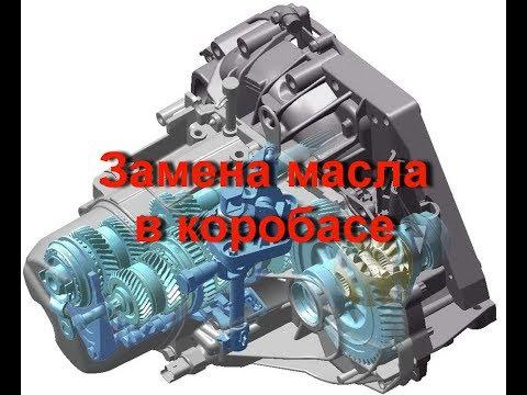 Замена маста в МКПП на примере Renault Scenic 1 F2