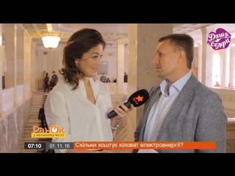 телеканал ictv онлайн