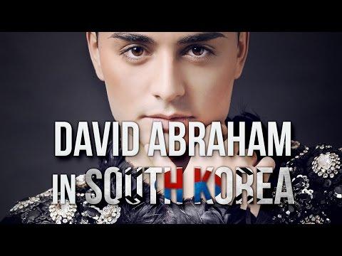 David Abraham in South Korea 2016