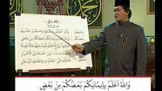 Belajar Baca Al Quran - Al Ithbaaq