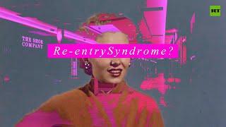 재진입 증후군을 겪고 있습니까?