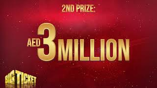 The Mighty 20 Million