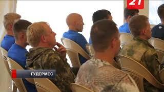 Мурманские волонтеры из подразделения Национального центра помощи детям проходят обучение