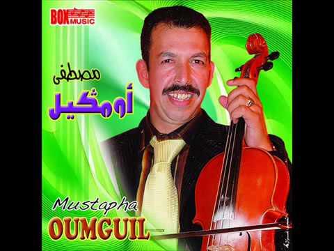 Mustapha Oumguil    Oy3fa Rbi